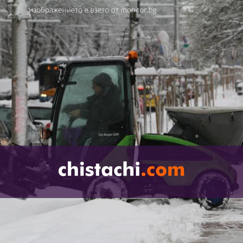 Почистване на сняг с техника